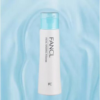 Fancl Cleansing powder