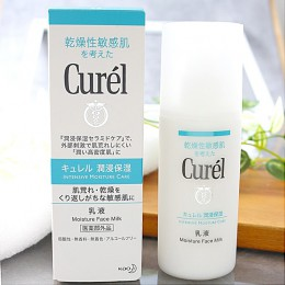 Curel skin milk