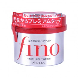 Shiseido Hair Mask